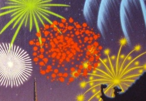 Hanabi Feuerwerk